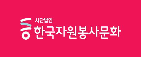 Main color Logo 2