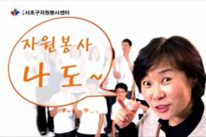 광고- 나두