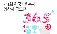 메인배너_추가