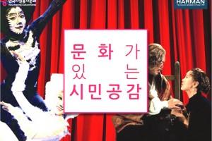 문화공감-300x200