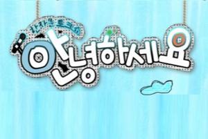 #2015송년회홍보물(홈페이지작은거)