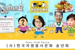 2015송년회홍보물_최종