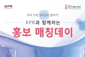 특성이미지_홍보 매칭데이2