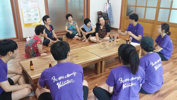 구미리 부녀회 어르신들과의 만남