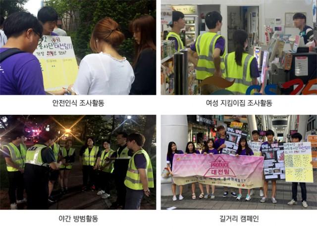 대전팀 활동사진