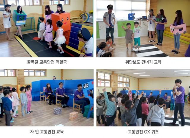 서울팀 활동사진