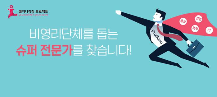 2017 장기매칭