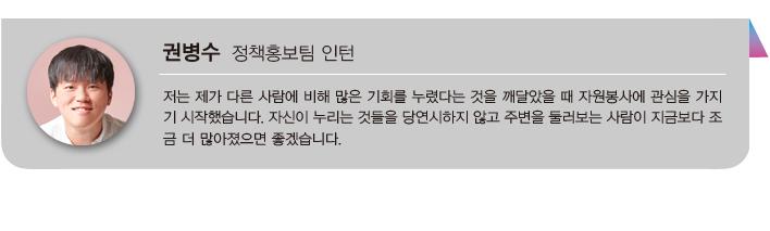 직원소개 - 권병수 사본