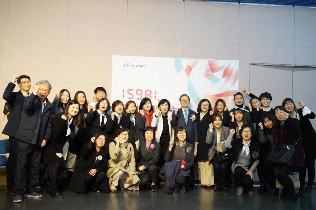 20171113_20주년_임직원단체사진