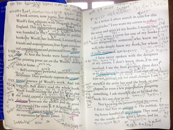 1-1 영어책