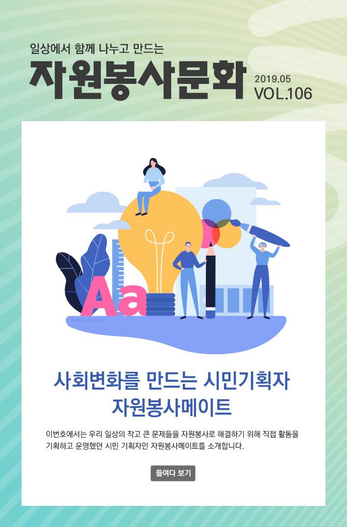 106호(상)